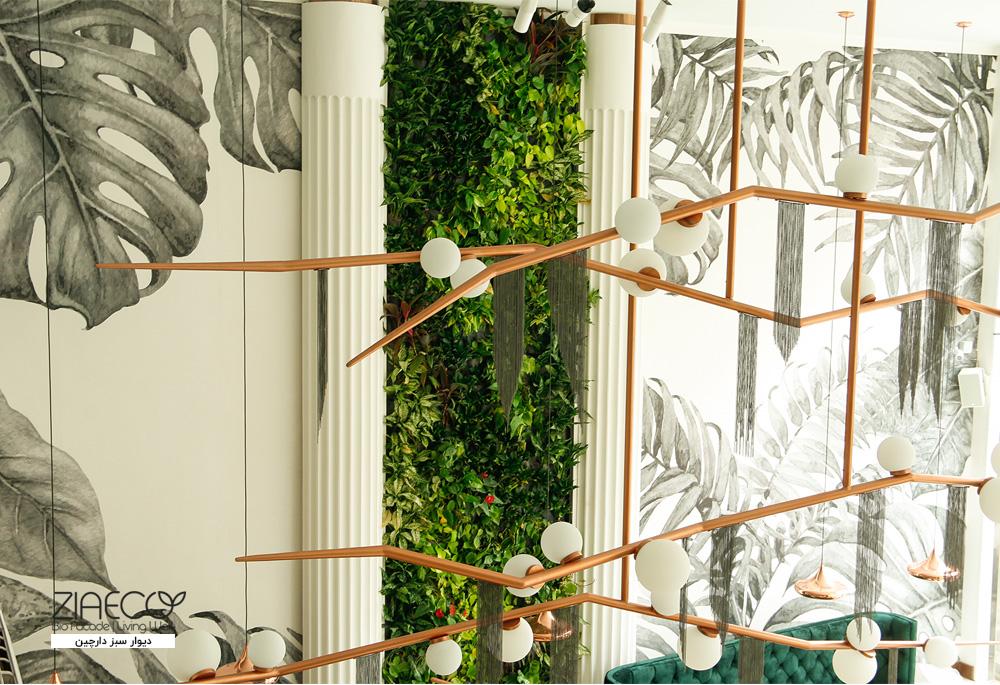دیوار سبز هیدروپونیک رستوران وایب | طراحی و اجرا توسط ziaeco | گیرین وال