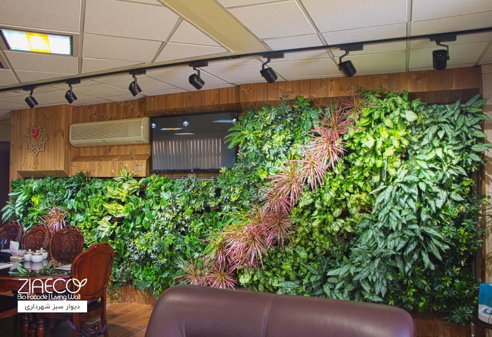 دیوار سبز شهرداری