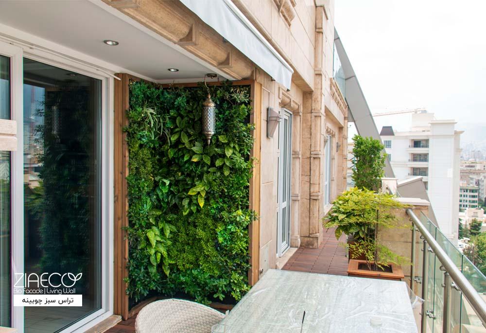 ایجاد تراس سبز برای بهبود نمای ساختمان