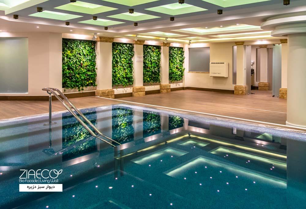 دیوار سبز یا گرین وال ضیااکو به روش هیدروپونیک در فضای داخلی استخر و مجموعه ورزشی یک ساختمان مسکونی واقع در نیاوران تهران