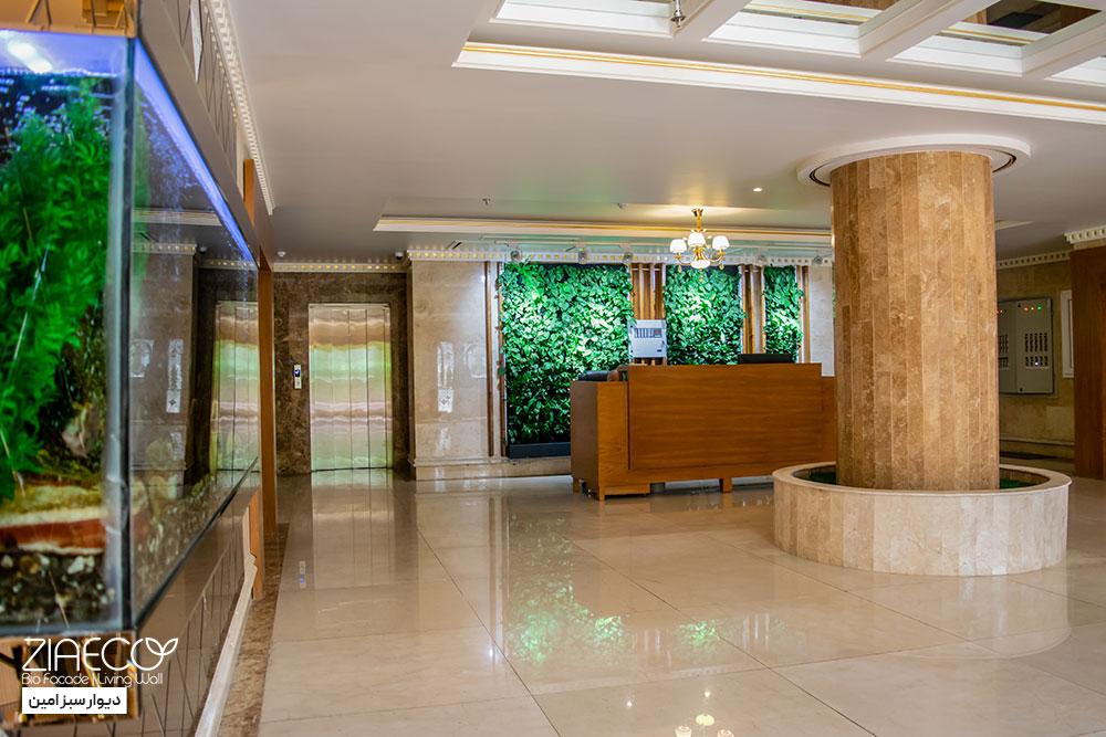 دیوار سبز یا گرین وال ضیااکو به روش هیدروپونیک در لابی یک ساختمان مسکونی واقع در سعادت آباد تهران